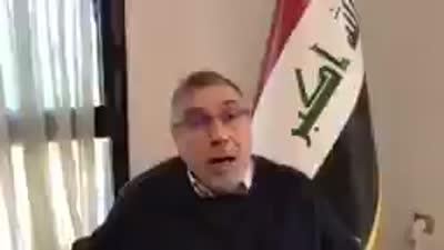 أول خطاب لتوفيق علاوي بعد تعيينه رئيساً لوزراء العراق، 1 فبراير 2020