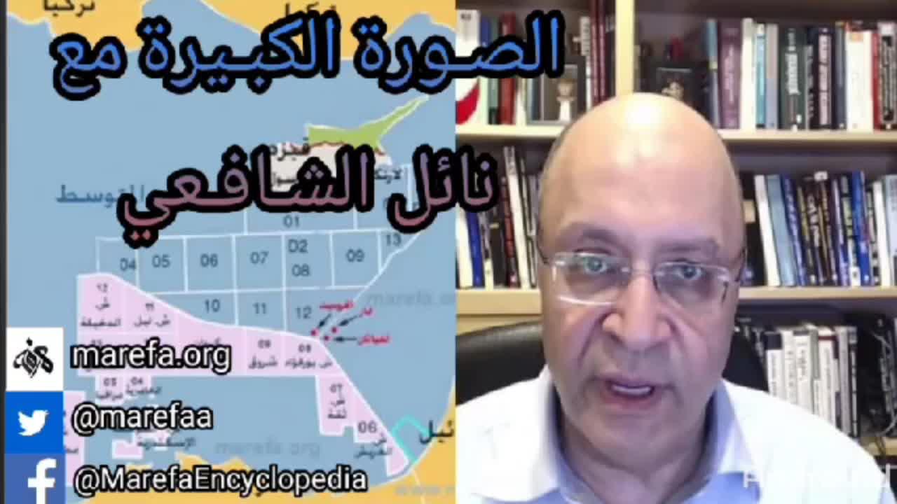 المعرفة 13 ربيعا- الغاز-إدلب-ليبيا 16 فبراير 2020 on 16-Feb-20-18:12:28