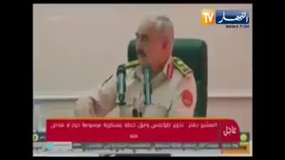 خليفة حفتر يهدد باجتياح الجزائر