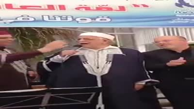 عبد الفتاح مورو في صفقاس