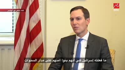 لقاء عمرو أديب مع جارد كوشنر حول خطة ترمب للسلام في الشرق الأوسط