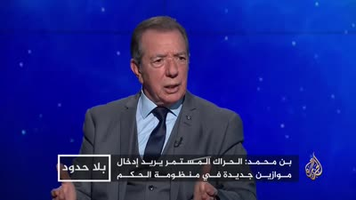 علي بن محمد في برنامج بلا حدود على قناة الجزيرة، 21 أكتوبر 2019.