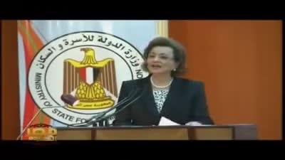 لقاء نادر لسوزان مبارك
