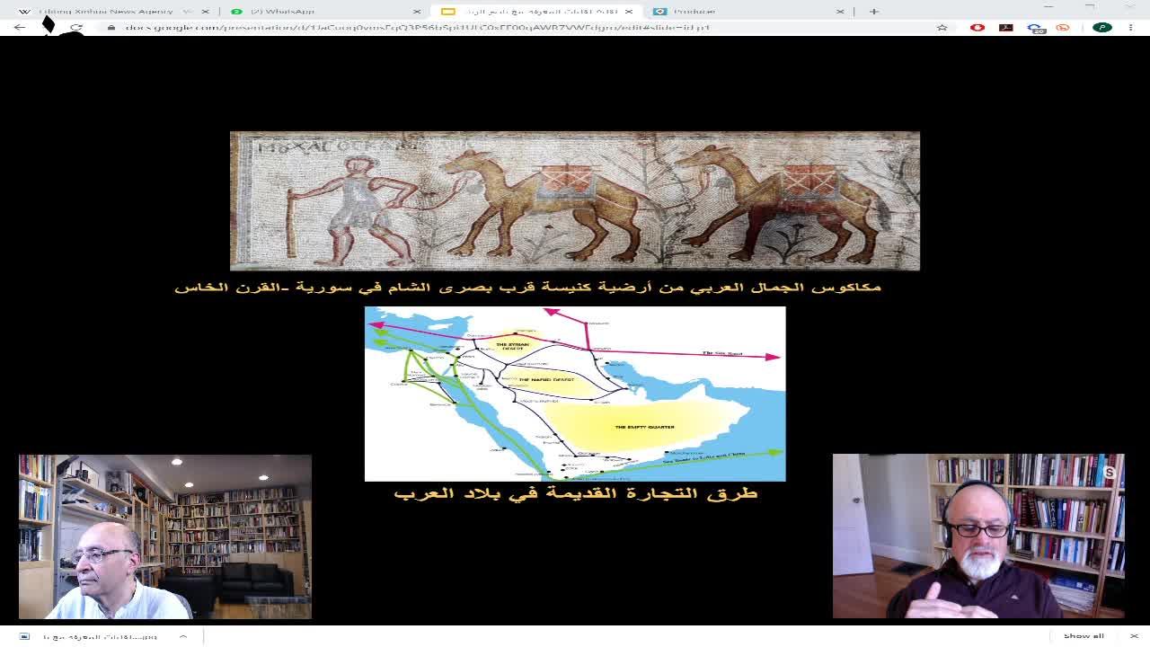 لقاءات المعرفة مع ناصر الرباط (5) نشأة العمارة الإسلامية on 12-Jun-20-18:01:36