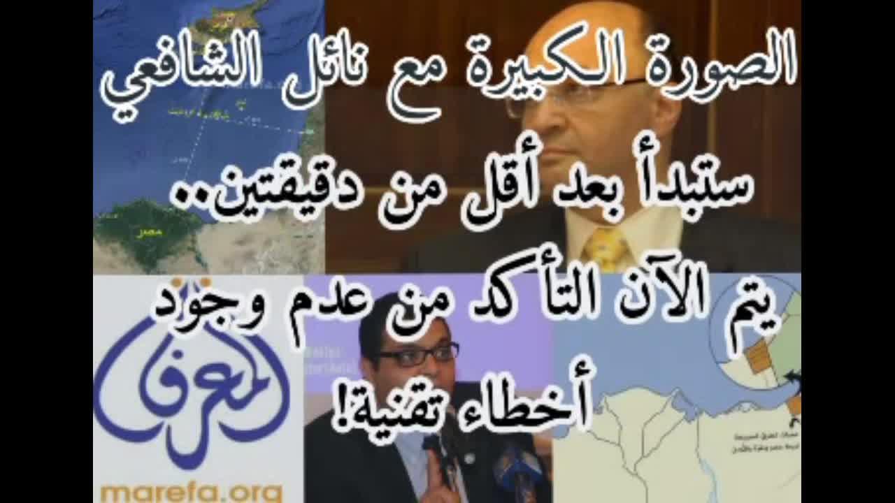 الحدود المصرية-اليونانية - الصورة الكبيرة مع نايل الشافعي 8ديسمبر2019 on 08-Dec-19-18:04:54