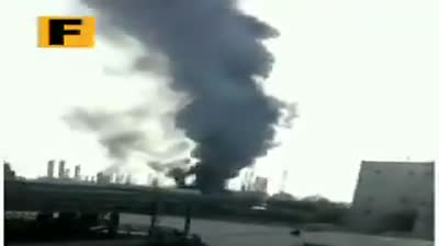 Imam Khomeini port fire, October 2020