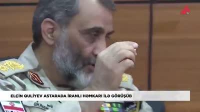 تحالف عسكري بين إيران وأذربيجان، يناير 2020