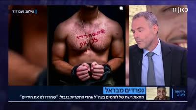 تمرد جنود إسرائيليون مطالبين قادتهم بالسماح لهم بإطلاق النار على الفلسطينيين، سبتمبر 2021