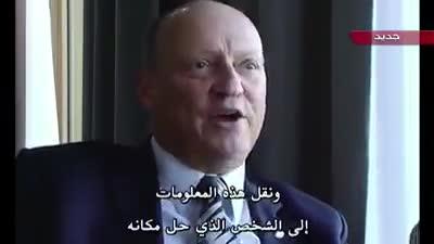 بوهستروم عن اغتيال رفيق الحريري