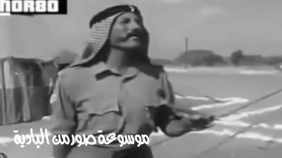غلوب باشا أثناء تدريبه للعشائر في بادية الأردن