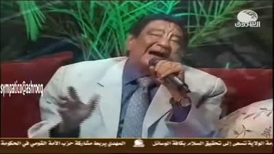 أغنية القمر بوبا لمحمد وردي