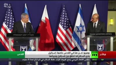 مؤتمر صحفي مشترك لـ بومبيو ونتنياهو والزياني في القدس