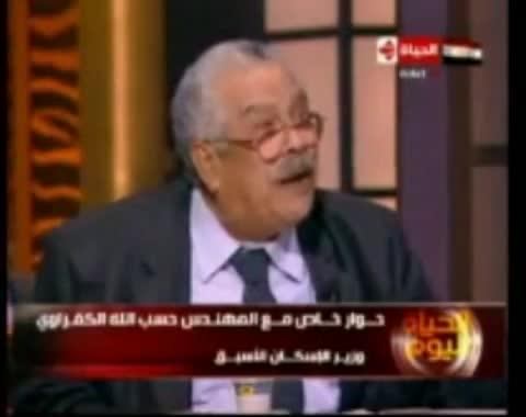 الكفراوي يتكلم بعد ثورة يناير 2011