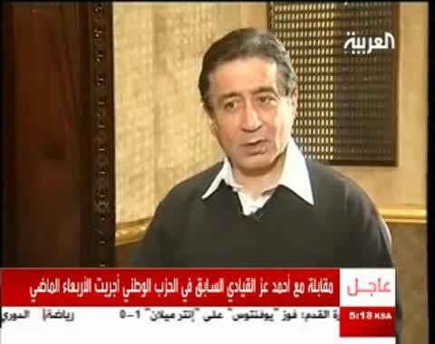 أحمد عز في أعقاب ثورة يناير 2011