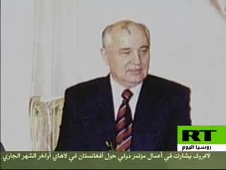 علي ناصر محمد عن انهيار اليمن الجنوبي