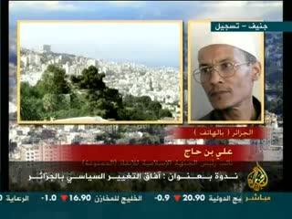 علي بلحاج - الجزائر