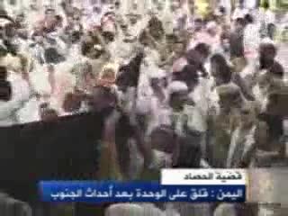 علي عبد الله صالح يحذر الانفصاليين في الجنوب
