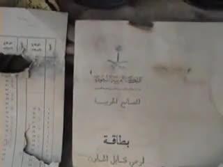 ذخيرة سعودية استولى عليها الحوثيون 2018