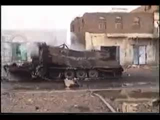 هجوم حوثي باليمن