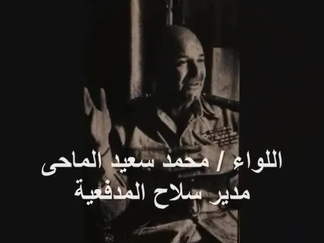 حرب 6 أكتوبر - فيديو حكومي مصري
