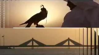 مشروع جسر الصداقة بين قطر والبحرين
