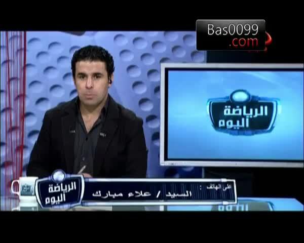 علاء مبارك يهاجم الجزائر
