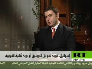إسرائيل شامير حول حل الدولتين