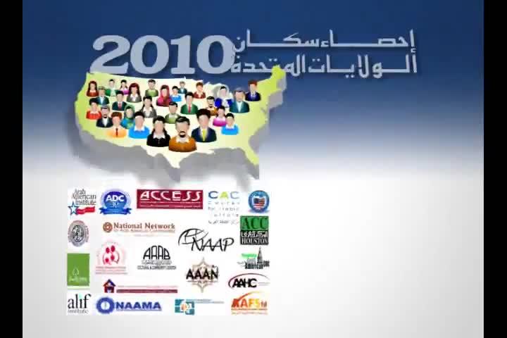إحصاء السكان الأمريكي 2010