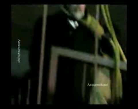 اعدام صدام حسين