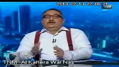 Ibrahim_Eisa_Al-Qahera_wel-Nas