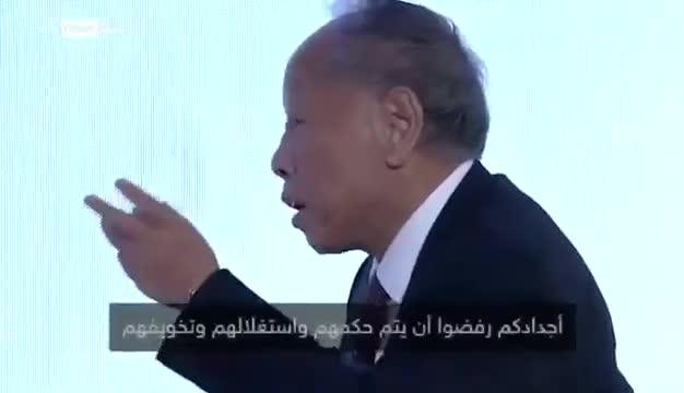 مواجهة شرسة بين وزير الخارجية الصيني ونائب الرئيس الأمريكي في منتدى الاستراتيجي العربي