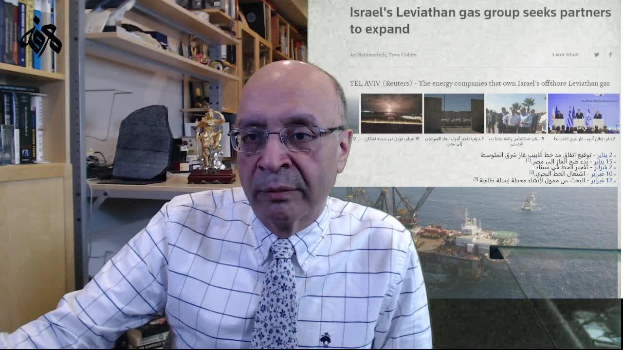 إسرائيل تسعى لإنشاء محطة إسالة بعرض البحر