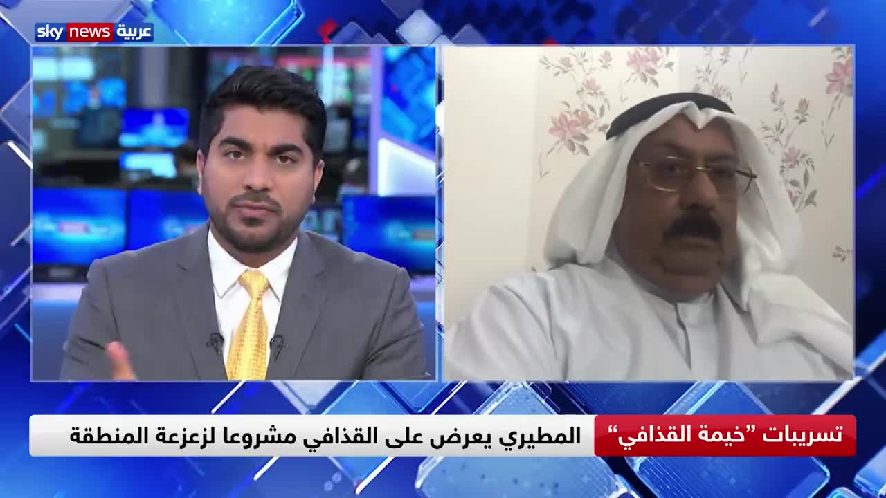 motiri Gaddafi offers a project to destabilize the region