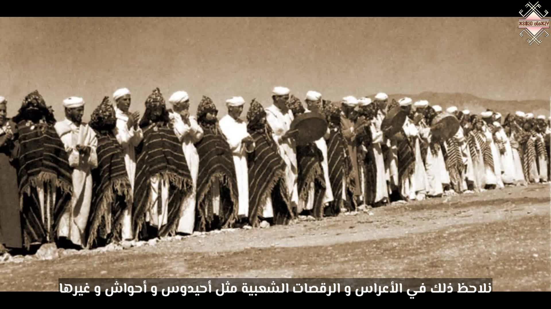 تويزا... التعاون بين الأمازيغ ⵜⵡⵉⵣⴰ... ⴰⵎⵢⴰⵡⴰⵙ ⵊⴰⵔ ⵉⵎⴰⵣⵉⵖⵏ