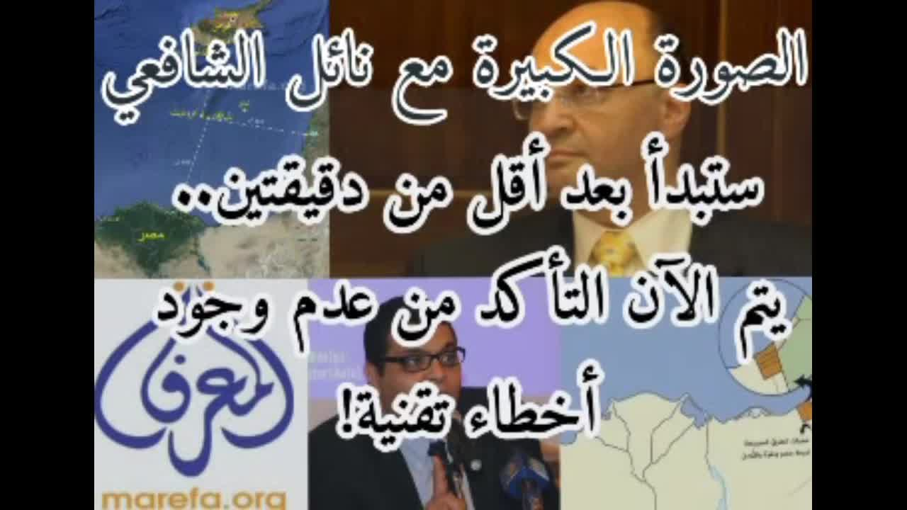 الحدود التركية-الليبية - الصورة الكبيرة مع نايل الشافعي on 01-Dec-19-18:05:08