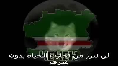 النشيد الوطني الشيشاني